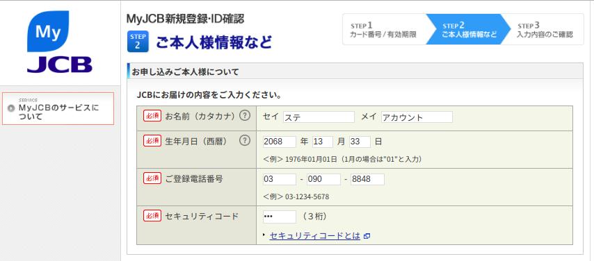 f:id:mikotomikaka:20191130212816p:plain