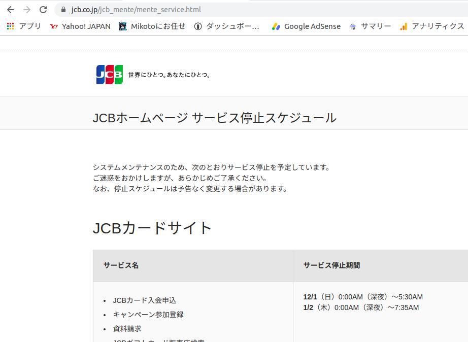 f:id:mikotomikaka:20191130215353p:plain