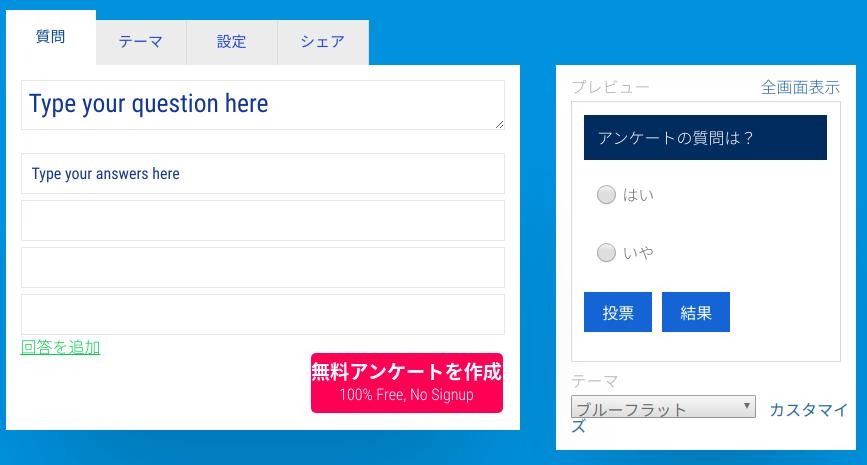 f:id:mikotomikaka:20191208165715p:plain