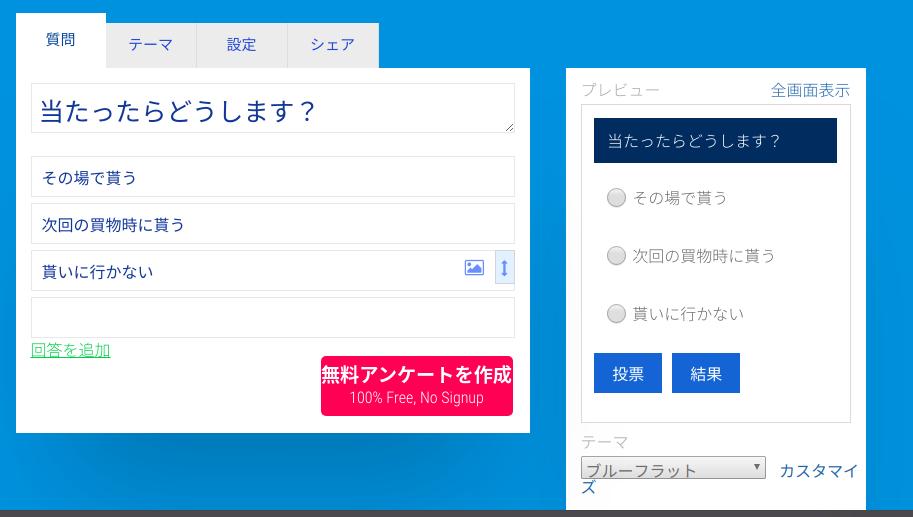 f:id:mikotomikaka:20191208171133p:plain