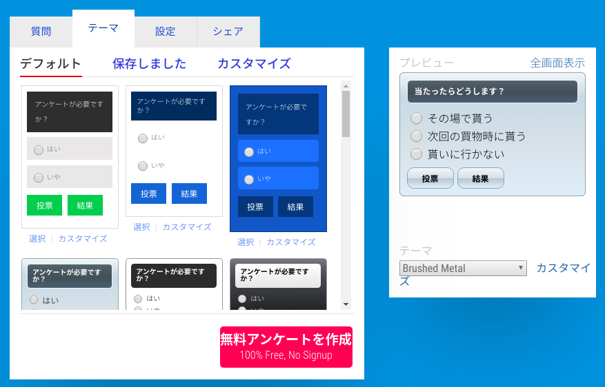 f:id:mikotomikaka:20191208172354p:plain