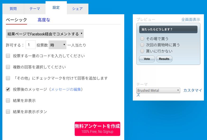 f:id:mikotomikaka:20191208174223p:plain