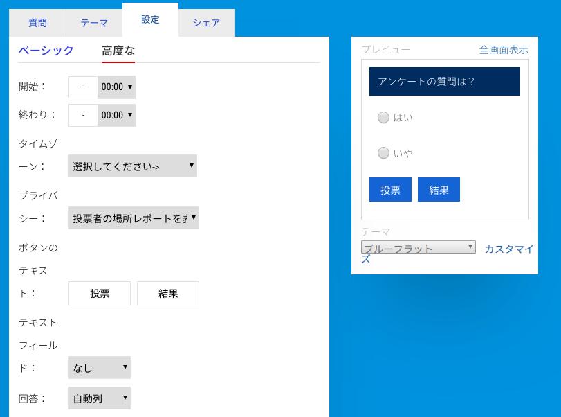 f:id:mikotomikaka:20191208175739p:plain