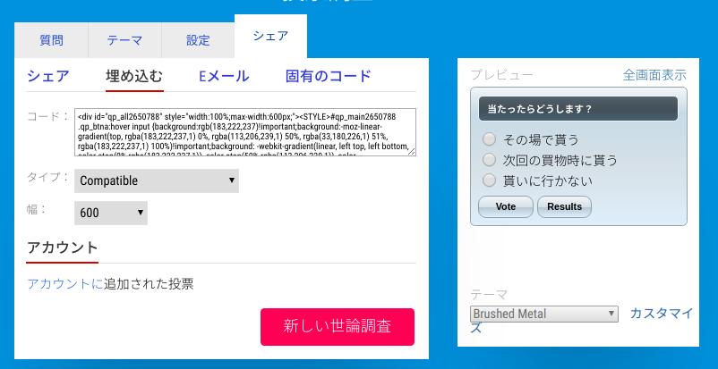 f:id:mikotomikaka:20191208181511p:plain