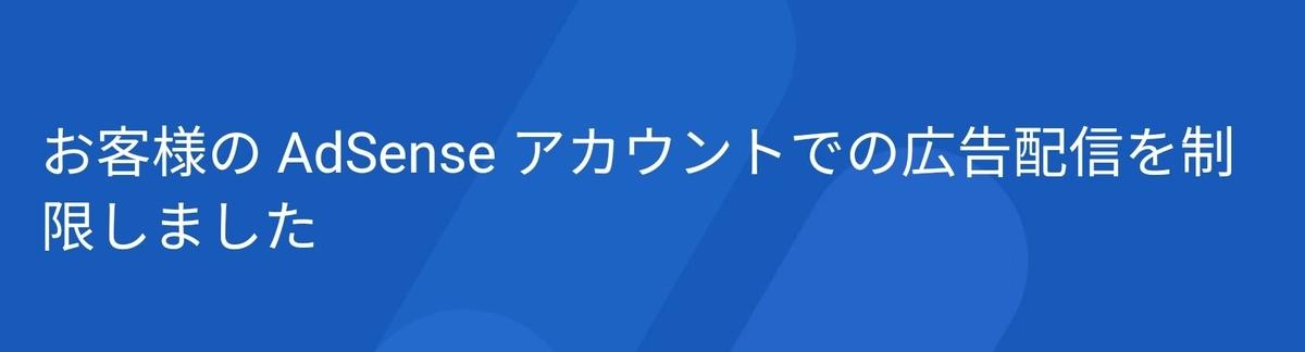 f:id:mikotomikaka:20191215173237j:plain