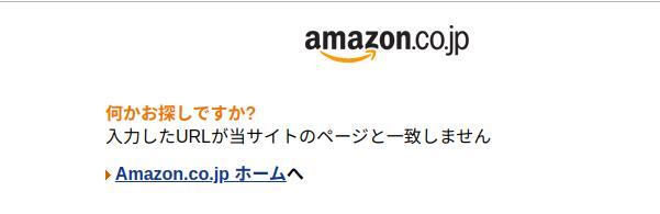 f:id:mikotomikaka:20191222173415p:plain