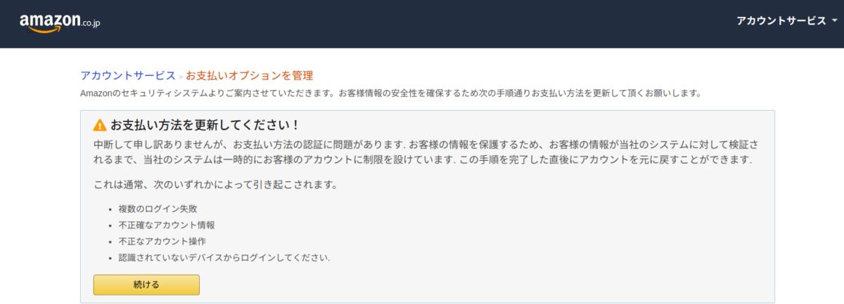 f:id:mikotomikaka:20191222174200p:plain