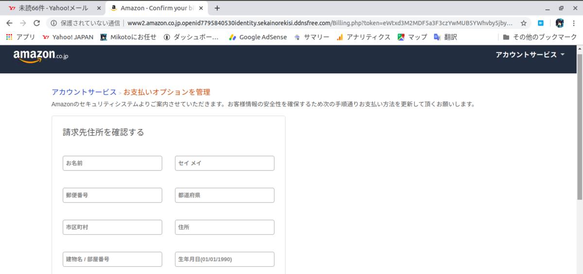 f:id:mikotomikaka:20191222180358p:plain