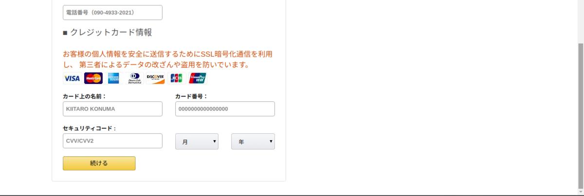f:id:mikotomikaka:20191222180444p:plain