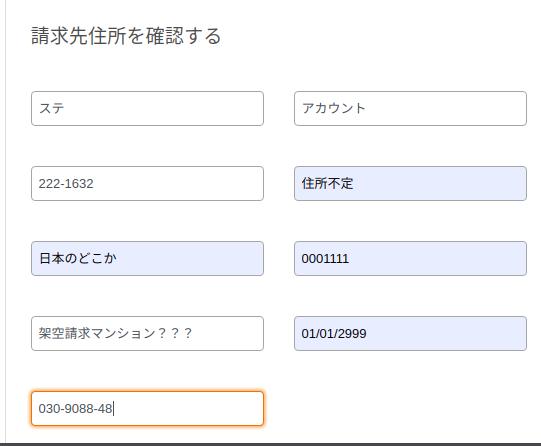 f:id:mikotomikaka:20191222181338p:plain