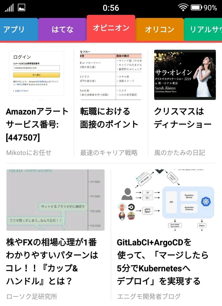 f:id:mikotomikaka:20191229175002j:plain
