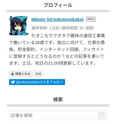 f:id:mikotomikaka:20200104110952p:plain