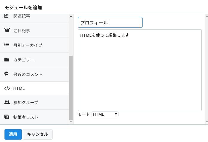f:id:mikotomikaka:20200104114334p:plain