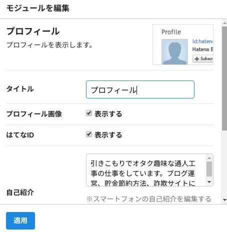 f:id:mikotomikaka:20200104114427p:plain