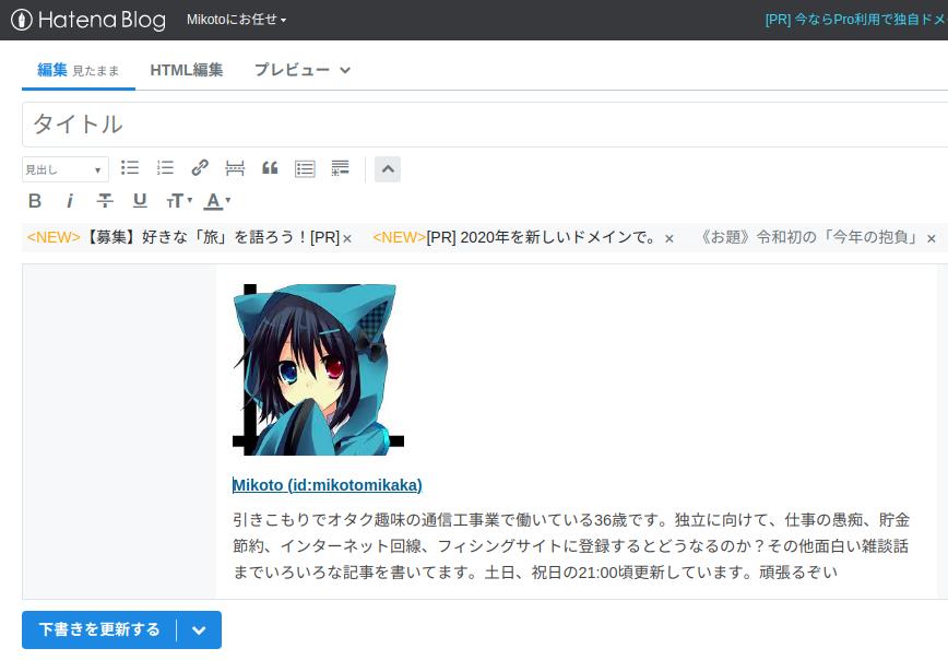 f:id:mikotomikaka:20200104121215p:plain