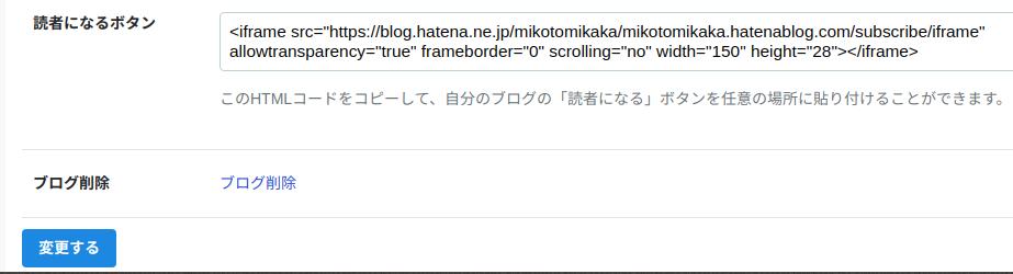 f:id:mikotomikaka:20200104125456p:plain