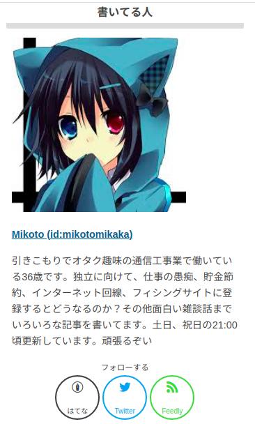 f:id:mikotomikaka:20200104132202p:plain