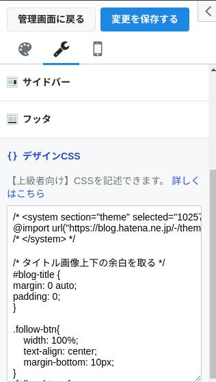 f:id:mikotomikaka:20200105184033p:plain