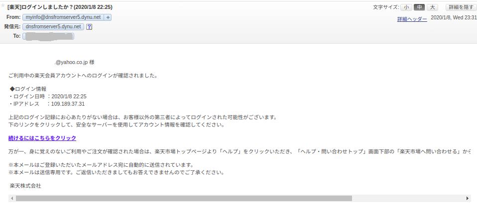 f:id:mikotomikaka:20200109230903p:plain