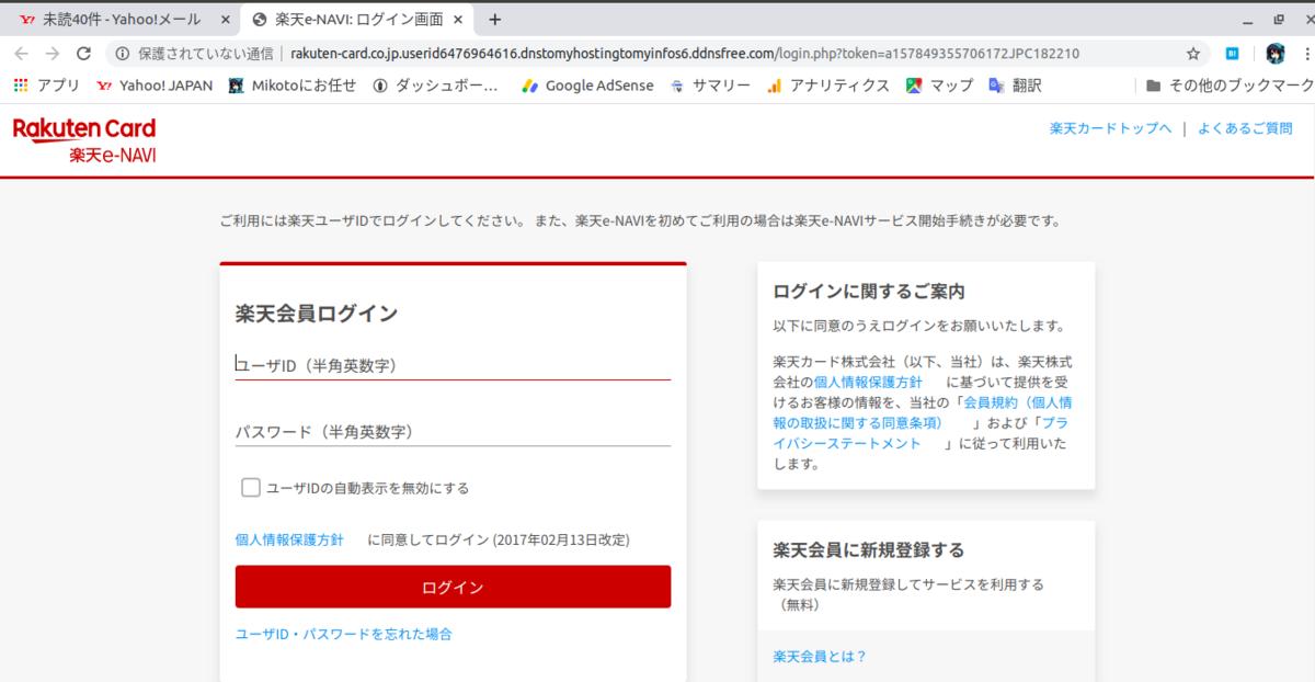 f:id:mikotomikaka:20200110235625p:plain