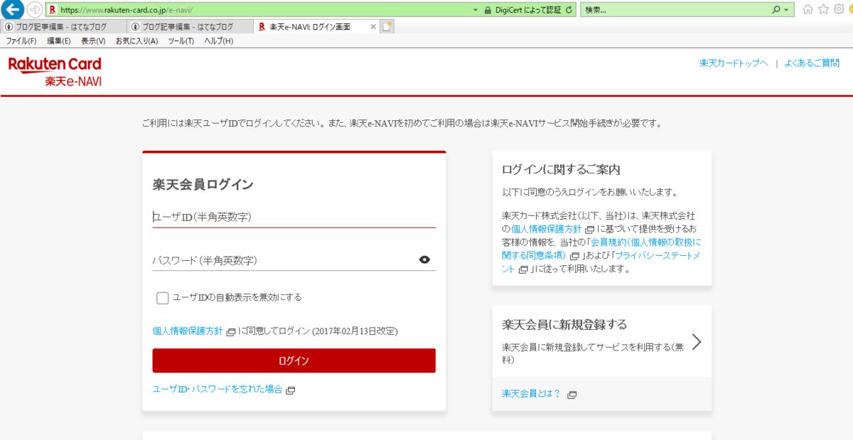 f:id:mikotomikaka:20200111000548p:plain