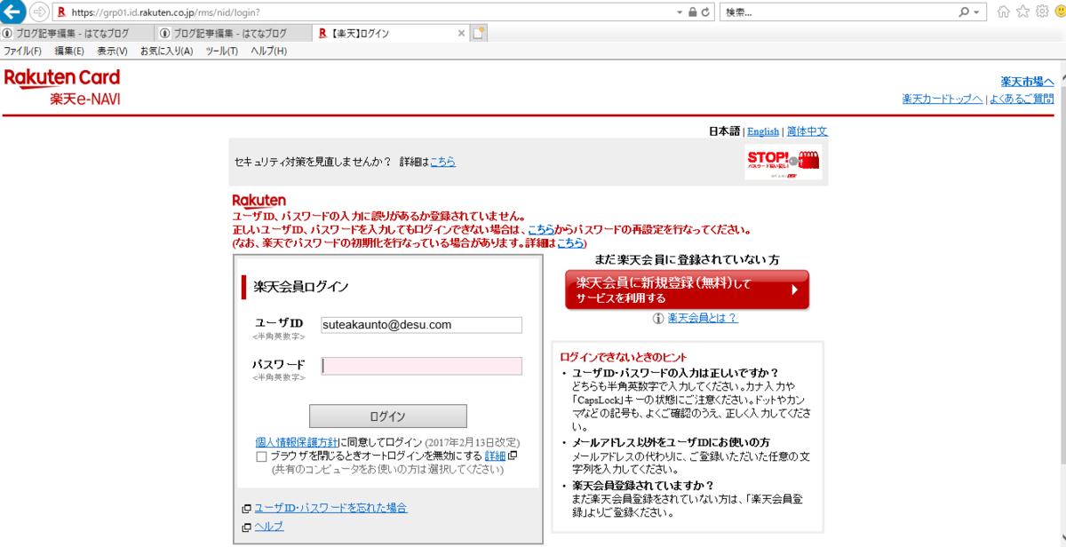f:id:mikotomikaka:20200111002234p:plain