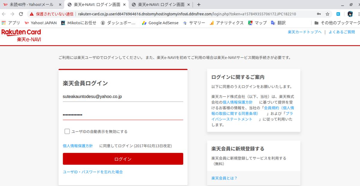 f:id:mikotomikaka:20200111003018p:plain