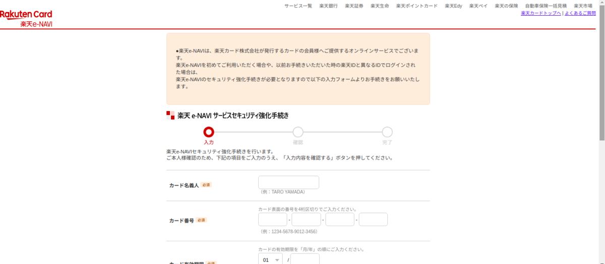 f:id:mikotomikaka:20200111003411p:plain