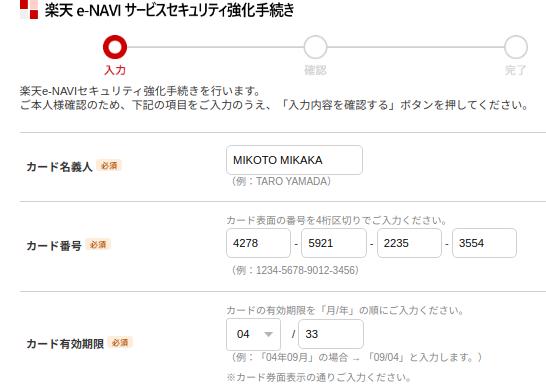 f:id:mikotomikaka:20200111010925p:plain