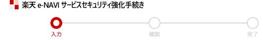 f:id:mikotomikaka:20200111013513p:plain