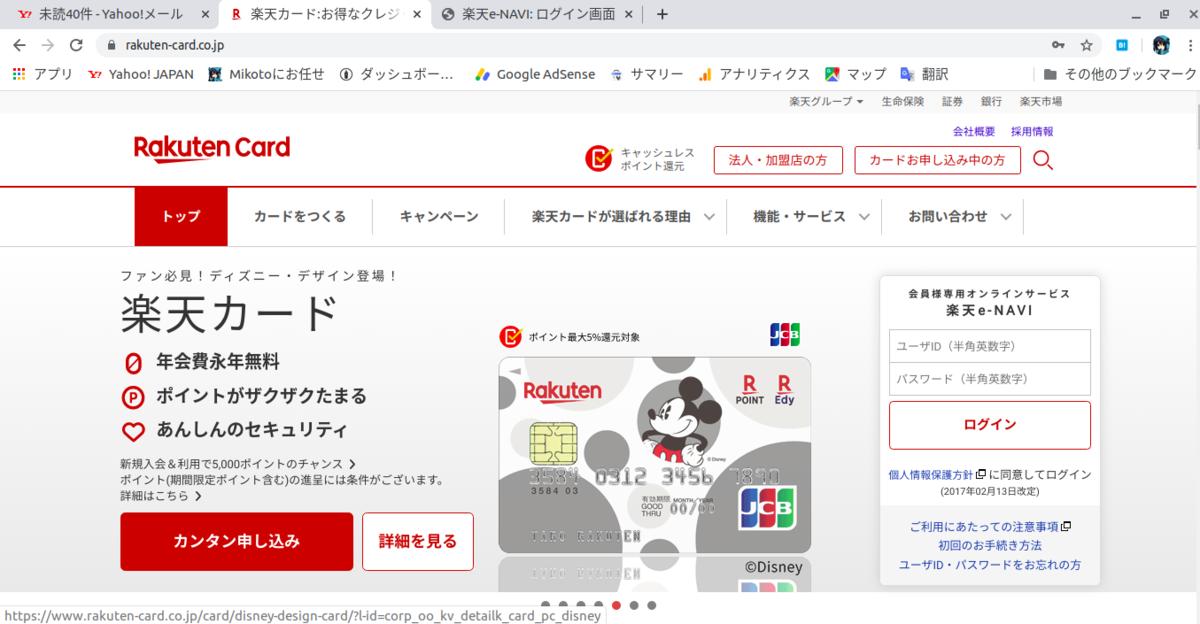 f:id:mikotomikaka:20200111013722p:plain