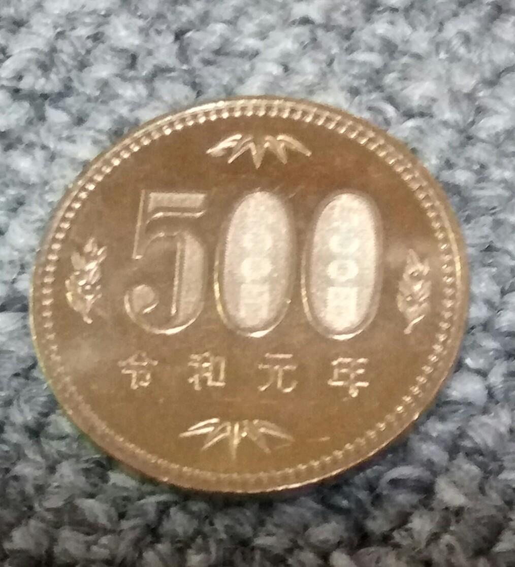 f:id:mikotomikaka:20200113152238j:plain