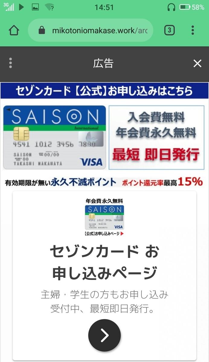 f:id:mikotomikaka:20200118191915j:plain