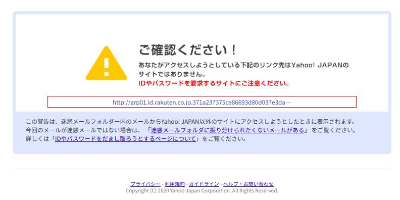 f:id:mikotomikaka:20200201154026p:plain