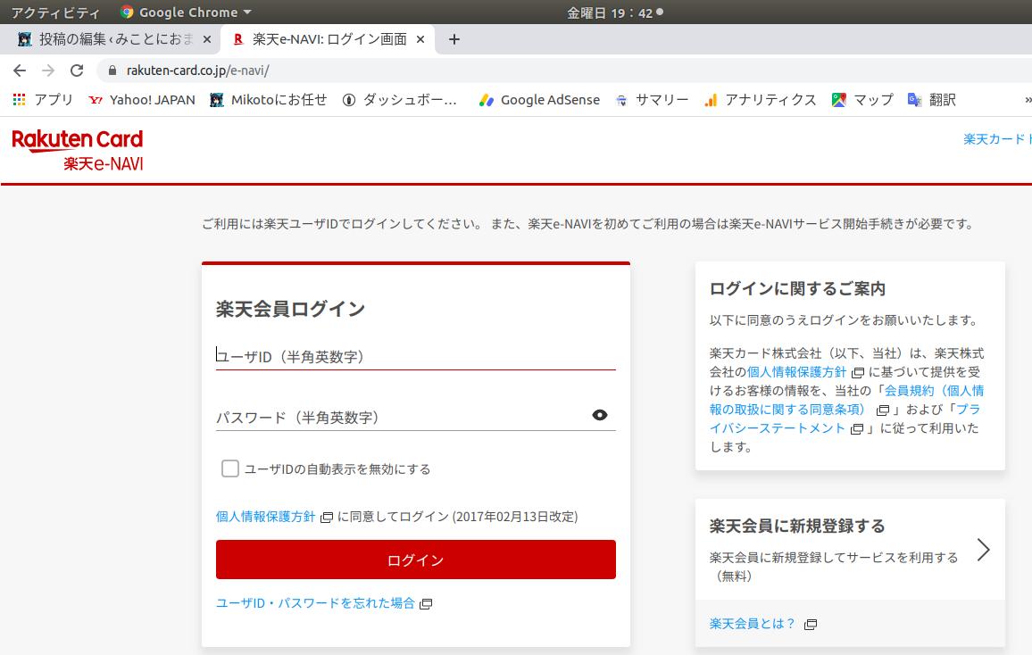 f:id:mikotomikaka:20200201155320p:plain