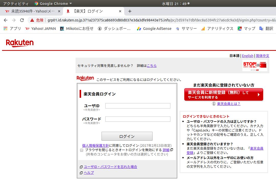 f:id:mikotomikaka:20200201155755p:plain