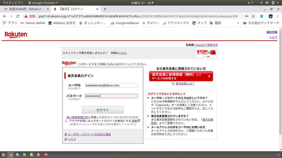 f:id:mikotomikaka:20200201163838p:plain