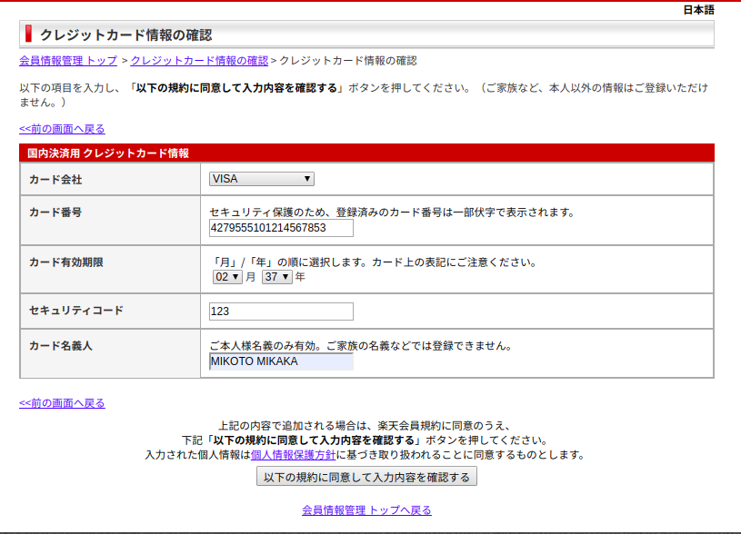 f:id:mikotomikaka:20200201165141p:plain