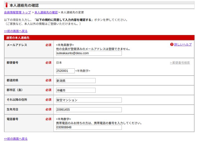 f:id:mikotomikaka:20200201165321p:plain