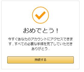 f:id:mikotomikaka:20200201173609p:plain