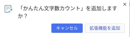 f:id:mikotomikaka:20200209175408p:plain