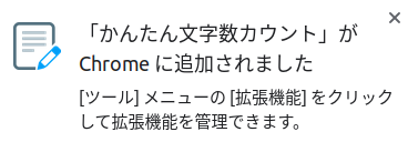 f:id:mikotomikaka:20200209175813p:plain