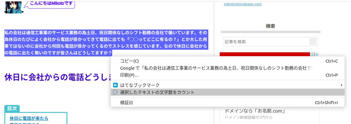 f:id:mikotomikaka:20200209181313p:plain
