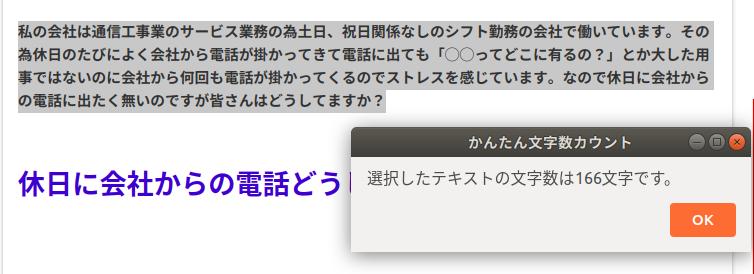 f:id:mikotomikaka:20200209181851p:plain
