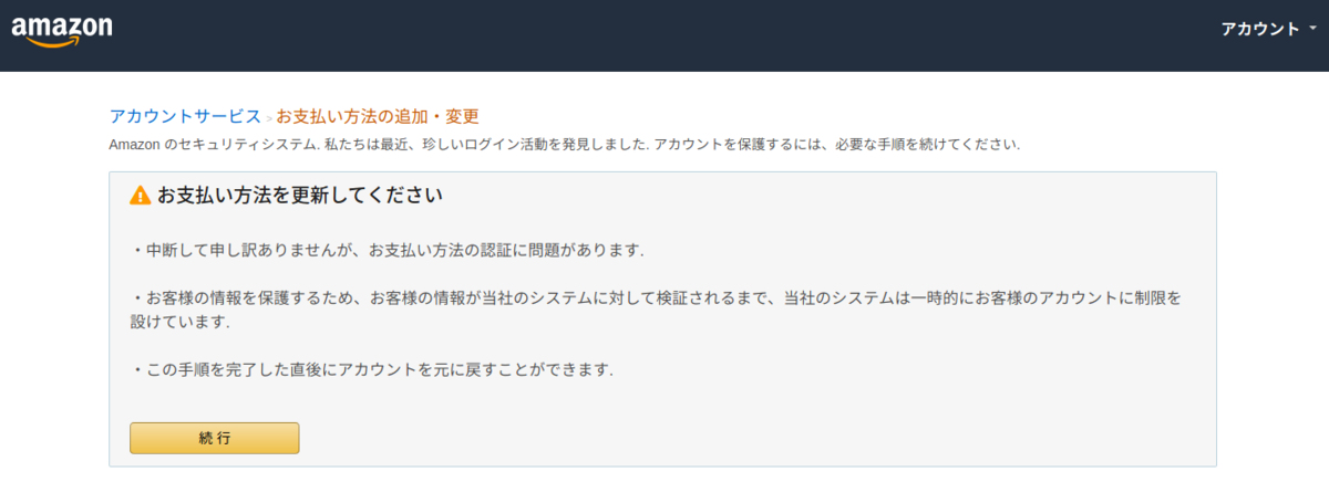f:id:mikotomikaka:20200215144453p:plain