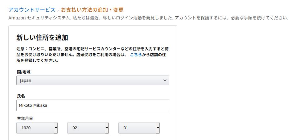 f:id:mikotomikaka:20200215150348p:plain