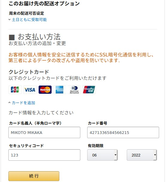 f:id:mikotomikaka:20200215151834j:plain