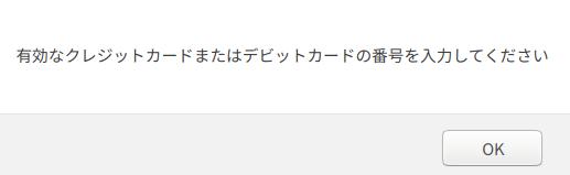 f:id:mikotomikaka:20200215152838p:plain