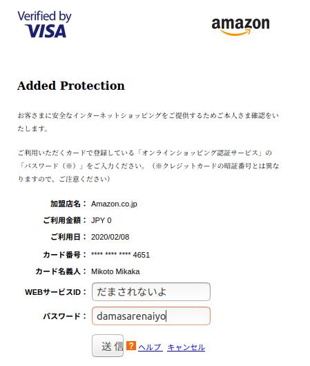 f:id:mikotomikaka:20200215153833p:plain
