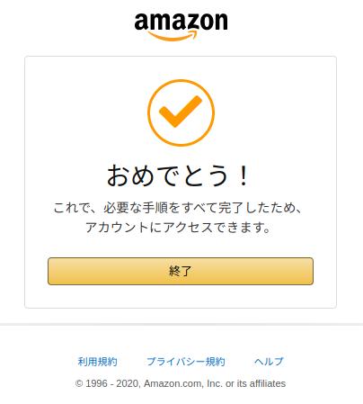 f:id:mikotomikaka:20200215155048p:plain